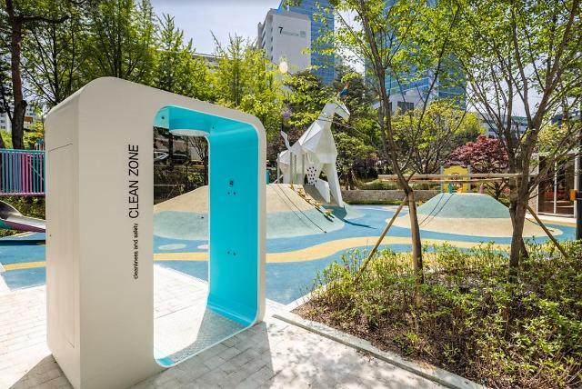 현대건설, iF 디자인 어워드 2021 본상 수상