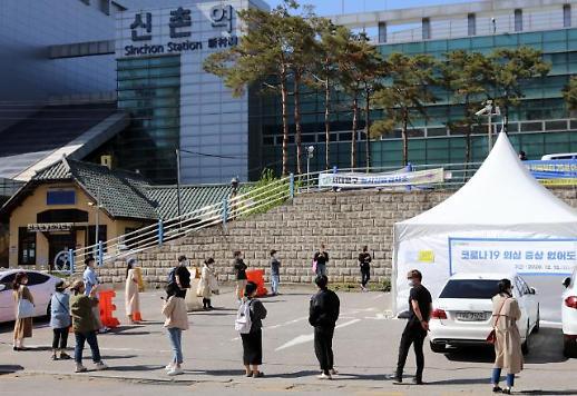 韩国新增574例新冠确诊病例 累计125519例