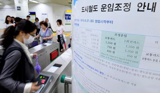 地铁又要涨价了!首尔市拟上调交通费和水费