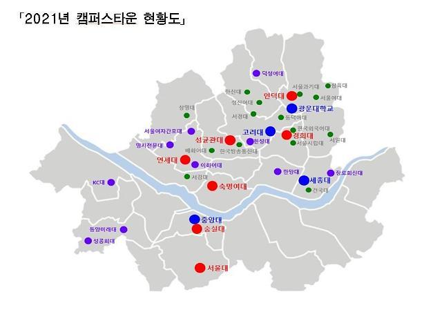 서울시 창업하기 좋은 청년도시 구상 발표…권역별 창업밸리 만든다