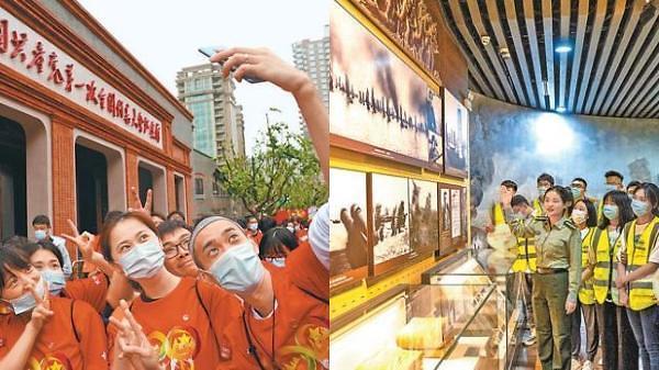 중국 노동절 여행소비 20조원…홍색관광 열풍