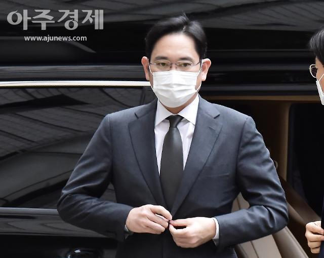 """[종합] 이재용 재판 첫 증인 """"프로젝트G는 지배구조 개선 아이디어"""""""
