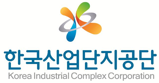 산단공, 영남권 산단 민간투자 활성화 '투자설명회 개최'