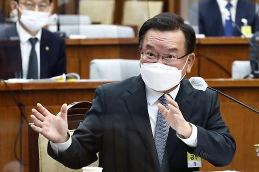 国会举行总理候选人金富谦人事听证会