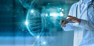 SK Telecom partners with gene tech firm to develop AI gene analysis algorithm and new drug targets