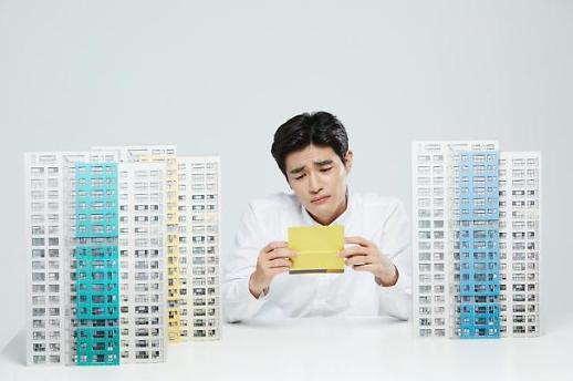 """韩""""一人户""""主流下 民众呼吁调整住宅申购制度"""