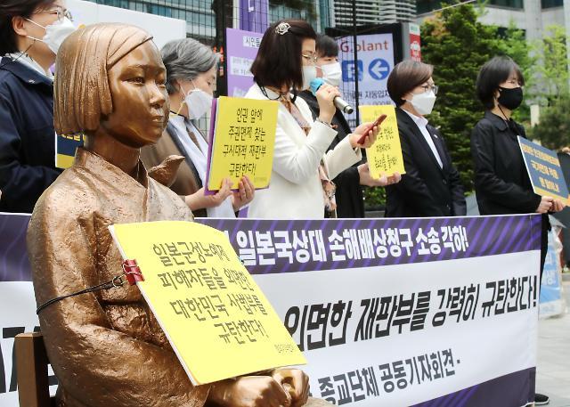 """위안부 피해자 1심 불복해 항소…""""반인도적 행위 책임 물을 것"""""""