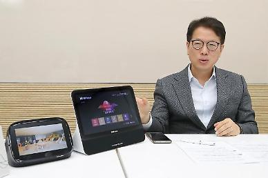KT gets deep into hotel digital transformation with upgraded AI platform