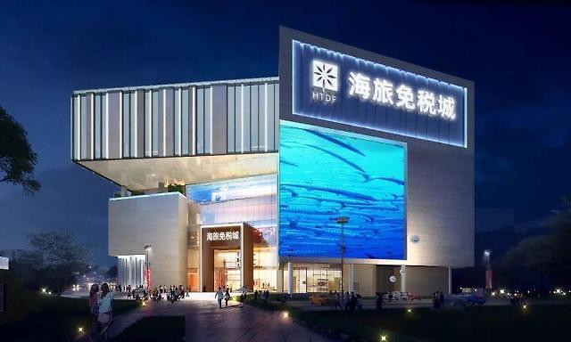 韩贸促机构将在首届中国消博会设馆宣传