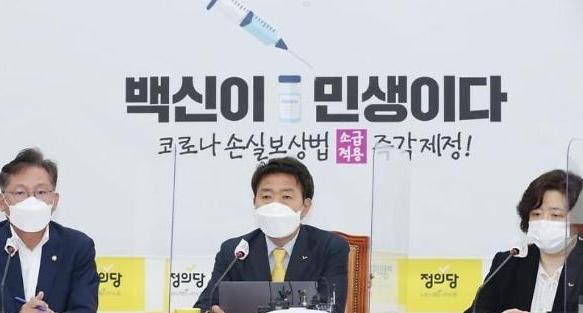 정의당 임혜숙·박준영 지명철회, 노형욱 부적격 결정