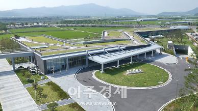 한국원자력환경공단, 공공데이터 운영실태 평가 최고 수준 달성