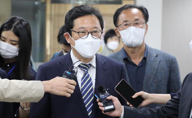 김한정 의원직 유지하나…벌금 90만원 확정 앞둬
