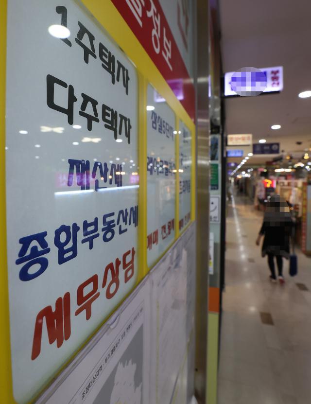 [종부세 진단] 전문가들, 서울 평균 아파트값 10억원 상회…현실 반영해야
