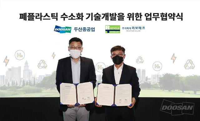 Doosan Heavy jumps into race to produce hydrogen with waste plastic