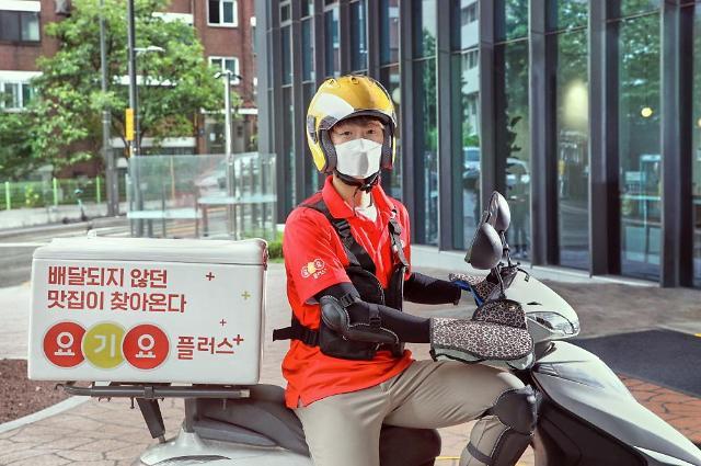 """쿠팡이츠에 점유율 뺏긴 요기요…""""단건배달 맞서 AI로 속도 높인다"""""""
