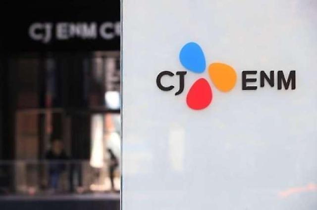 CJ ENM, 1Q 분기 최대 영업익 달성…135.7%↑