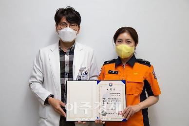 대구가톨릭대병원 고승현 교수···행정안전부 장관 표창