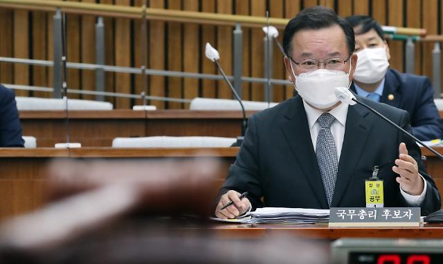 """김부겸 """"후쿠시마 오염수 방류, 전 지구 오염 행위...라임 특혜 의혹 근거 대라"""""""