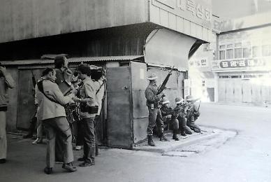 [광화문갤러리] 외신기자가 기록한 5·18 최후의 항전 직후