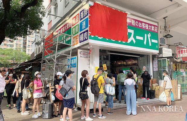 [NNA] 교무슈퍼 홍콩 첫 오픈... 지역밀착형으로 가족단위고객 타깃