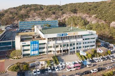 경기도, 농지쪼개기 수법 투기꾼 54명 고···투기수익 581억 추정