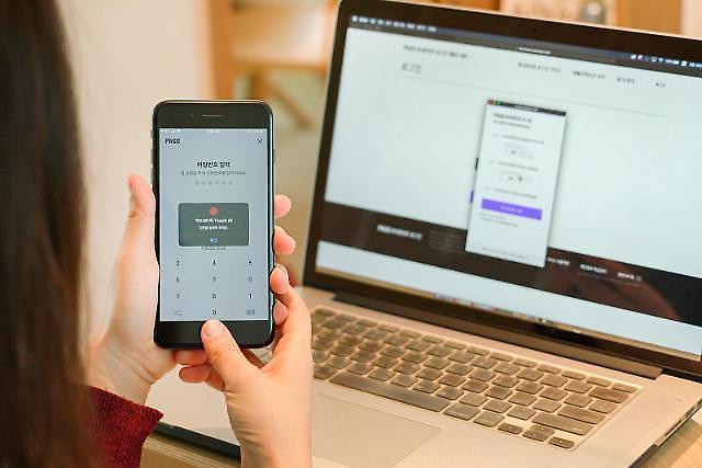 농협 금융 앱에 이통3사 패스 도입...인증절차 쉽고 간편해진다