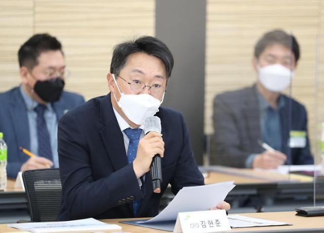 LH, 혁신위원회 출범…첫 안건은 투기 재발방지대책·경영혁신방안