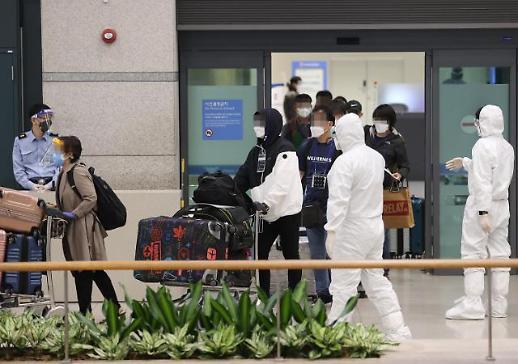 第二批旅印韩侨搭包机抵韩