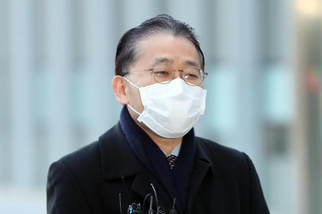김학의 출금 사건 차규근·이규원 첫 재판