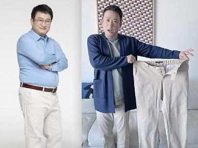 다이어트 후 깜짝 놀란 서경석…이게 왜 거기서 나와?