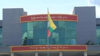 [NNA] 미얀마 일반행정국, 다시 내무부 산하로... 군 관여 강화