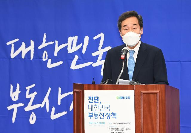 """이낙연, 싱크탱크 연대와 공생 오는 10일 출범...""""국가·경제 비전 밝힌다"""""""