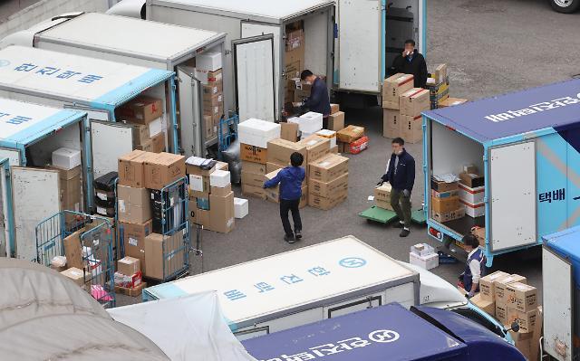 韩快递工会表决通过罢工议案
