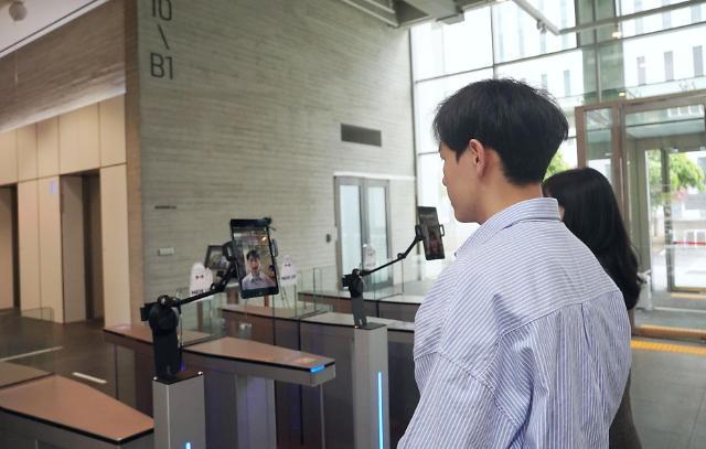 """NHN, 자체개발 얼굴인식 AI 출시…""""연내 패션검색·음성인식 상용화"""""""
