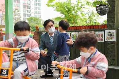 도성훈 인천시 교육감, 안전한 등원 따뜻한 돌봄' 유치원 등원 맞이 나서