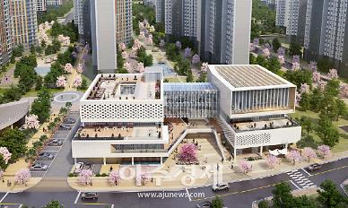 시흥시, 은계어울림센터-2 건립' 등 공공건축사업 추진···내년 말 준공 목표