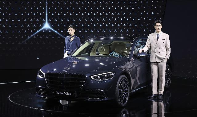 韩国成奔驰S级轿车全球第三大市场