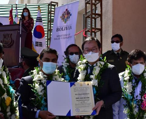코이카, 볼리비아 한국병원에 35억원 의료기자재 지원