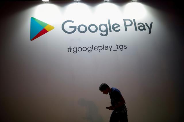 모든 구글플레이 앱 개인정보 수집·활용방식 고지 의무화된다
