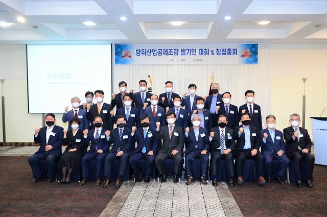 방위산업공제조합 출범…초대 이사장에 안현호 KAI 대표