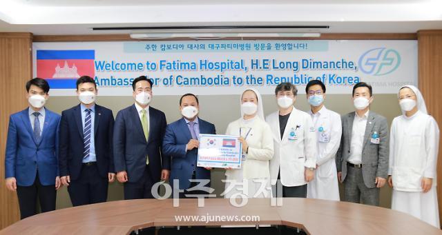 대구파티마병원, 주한 캄보디아 대사에 '방역 마스크 2만 장 기부