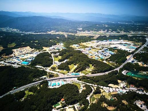 Thành phố Gangneung và con đường phát triển thông qua ngành công nghiệp chữa lành và làm đẹp