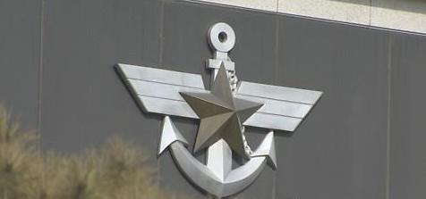 韩美联合国防协商机制会议下周将在华盛顿举行