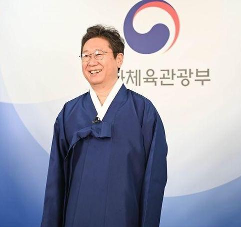황희 장관, 뽀로로파크 방문…방역 점검·유원시설업 애로사항 청취