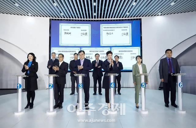 옌타이 고신구, 2021년 중점산업 체결식 개최 [중국 옌타이를 알다(542)]