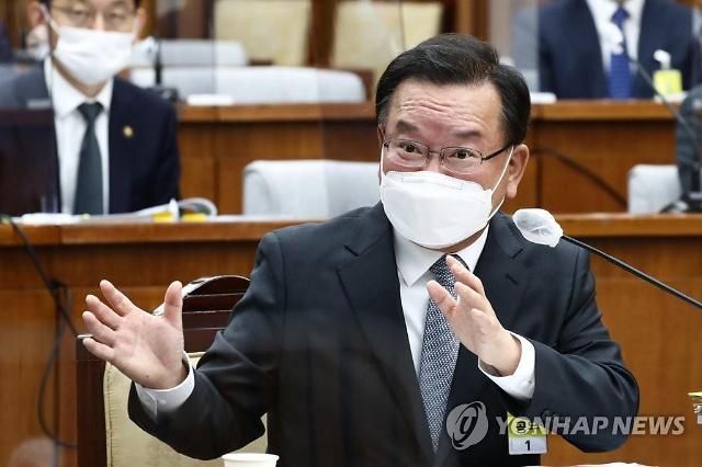 """국회서 김부겸 라임펀드 공방 """"특혜다"""" vs """"아니다"""""""