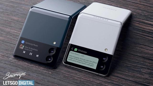 갤럭시Z플립3 온다…전작 대비 최대 50만원 저렴