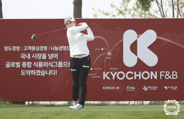 """기자회견서 군침 삼킨 지한솔 """"교촌 좋아해요"""""""