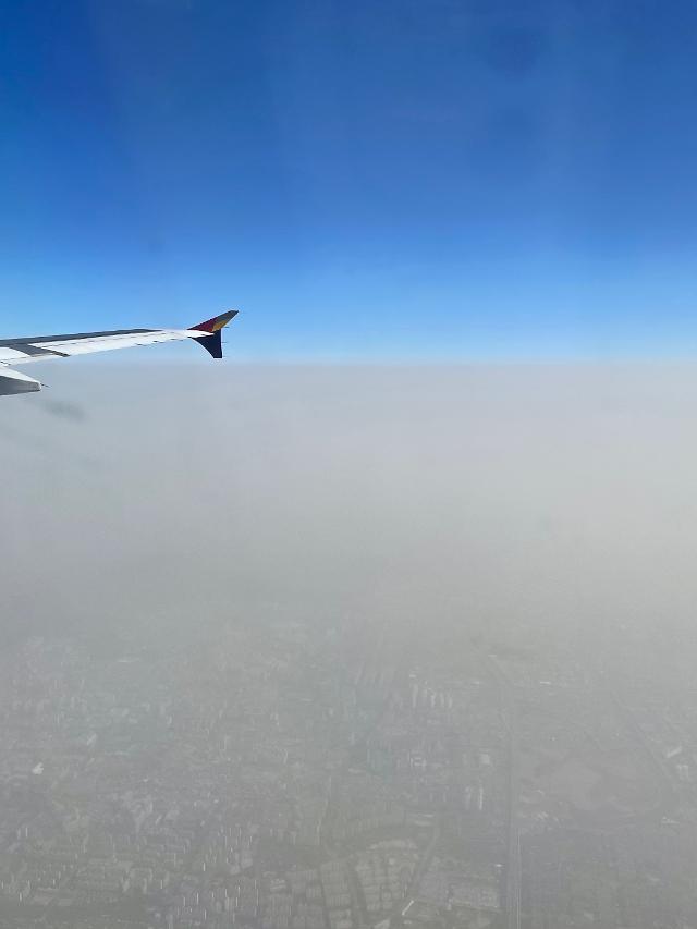 [포토] 미세먼지 위 파란 하늘
