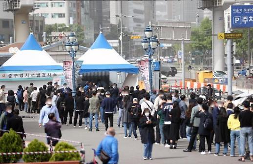 韩国新增564例新冠确诊病例 累计127309例